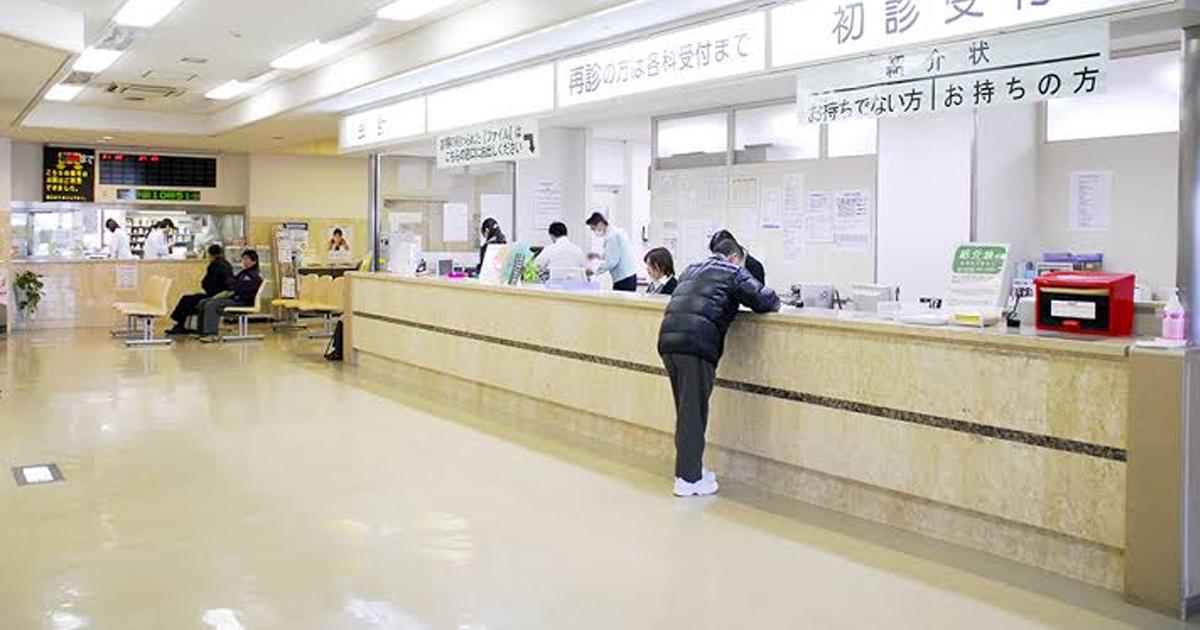 बिना कुनै चिन्ता जापानका अस्पतालमा उपचार गर्न जाने प्रकृया
